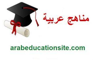 حل الواجب المنزلي الاول رياضيات السنة التحضيرية لطلاب الجامعة السعودية الالكترونية